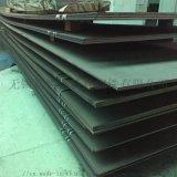 无锡09CrCuSB(ND)钢板现货销售