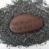 河北石茂供应黑色石英砂 耐火砖用黑色石英砂