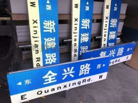 定制交通标牌立柱,标志杆,路灯杆,铝板指示牌路标牌