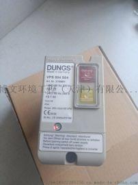 德国冬斯DUNGS燃气检漏装置/检漏仪