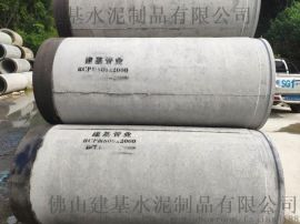 市政工程专用管 Ⅲ级钢筋混凝土顶管
