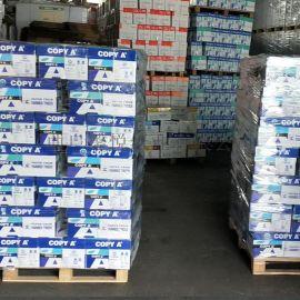 广东佛山80ga4纸出口 全木浆办公打印纸 复印纸