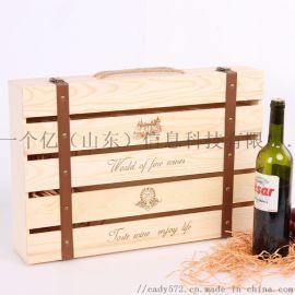 现货红酒六支装松木打条酒盒手提翻盖葡萄酒木盒