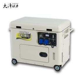 大泽动力5kw静音柴油发电机TO6800ET-J