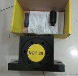 Netter振动电机