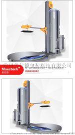 智能缠绕机X300 专业生产厂家