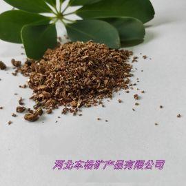 厂家直销营养土蛭石育苗 膨胀蛭石用途 花卉育苗蛭石