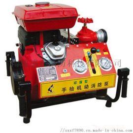 泰尔 25马力 JBQ6.0/16 JBQ6.0/10 手抬机动消防泵 含3C证书