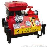 泰爾 25馬力 JBQ6.0/16 JBQ6.0/10 手擡機動消防泵 含3C證書