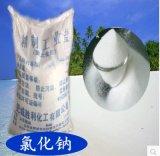 西安水处理工业盐哪里有卖