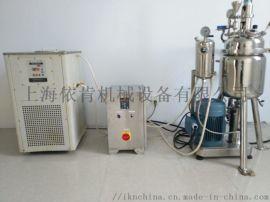 聚氨酯类防水涂料高剪切研磨分散机