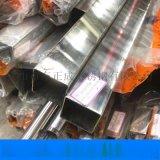 東莞201不鏽鋼製品方管,光面不鏽鋼製品方管現貨