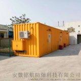 深圳气瓶存储防爆集装箱厂家设计
