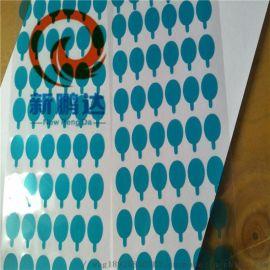 蓝色保护膜 玻璃表面贴膜 不锈钢表面贴保护膜 冲型