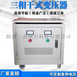 西安隔离变器生产厂家 SG三相变压器电压定做