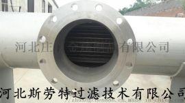 粉浆分级过滤器生产厂家质量保障
