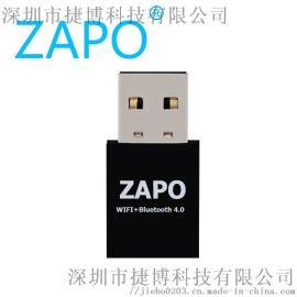 ZAPO品牌 W87 rtl8723bu 无线wifi网卡+蓝牙接受器