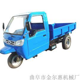 新产品柴油农用三轮车 液压自卸式工程三轮车