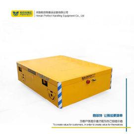 重物移动設備电动无轨地平车蓄电池供电式移动平车