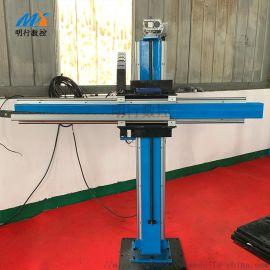 焊接操作机 氩弧焊焊接 气保焊焊接 埋弧焊焊接操作机