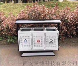 咸阳环保分类垃圾桶咨询139,91912285