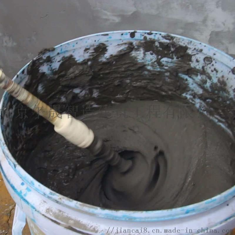 瓷磚粘合劑多少錢一袋, 唐姆瓷磚粘接劑, 陽臺瓷磚膠
