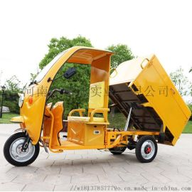 冠儒电动三轮垃圾清运车1.2方小型自卸式垃圾车