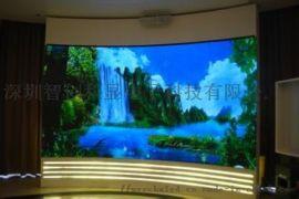 室內P1.2高清小間距全彩顯示屏