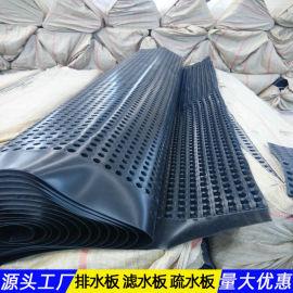 湖南高密度聚乙烯排水板應用效果