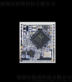 ZAPO W19 RTL8821AU WIFI+蓝牙4.0模块二合一 3.3v USB接口