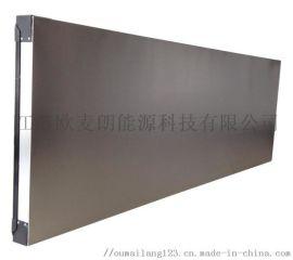 平板太阳能集热工程 太阳能集热器