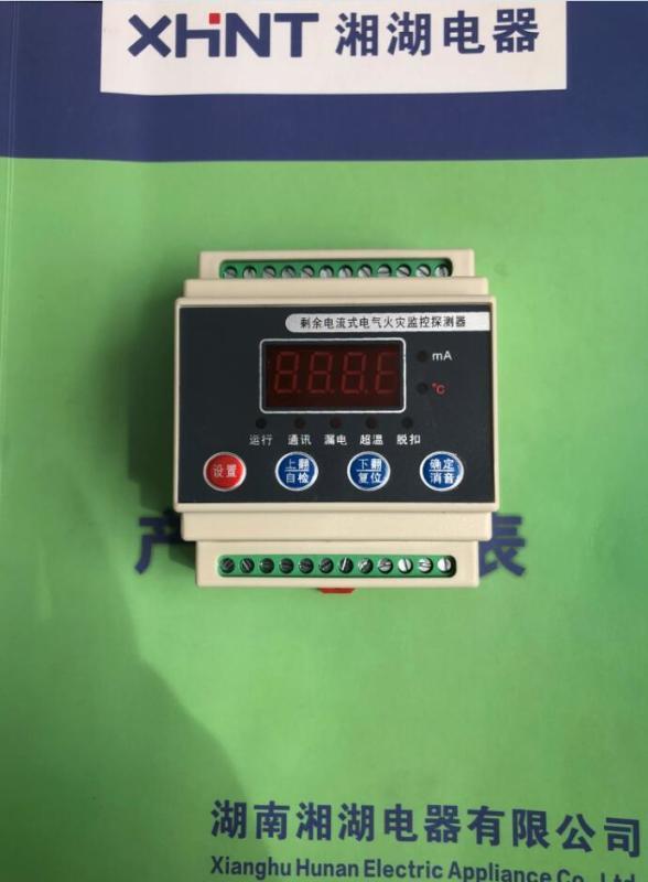 湘湖牌XMT604溫度調節器查看