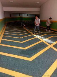 温州环氧防滑坡道地坪施工方案