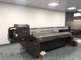 丽捷牌岗石大板UV打印机 LJ-UV3220彩印机