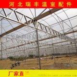 文洛式溫室桁架 溫室專用復合樑大棚骨架大棚桁架桁架