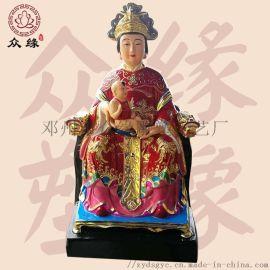 注生娘娘 送子奶奶 传统工艺制作 手工彩绘神像佛像