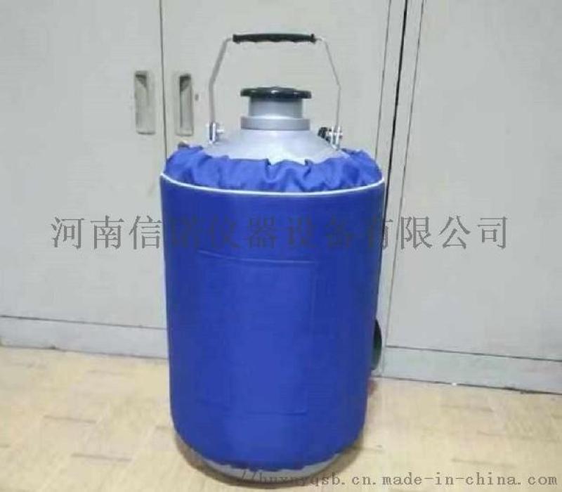 遼陽攜帶型液氮罐, 延安高壓液氮罐