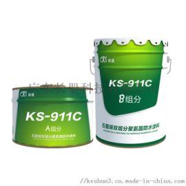 科顺KS-911C石墨烯双组分聚氨酯防水涂料