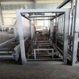 供应一体化复合保温板设备 德骏引领可持续发展新能源