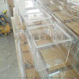 亚克力盒子 透明零件盒子 有机玻璃可翻盖盒子