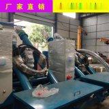 全自動壓漿機雙攪拌注漿拱頂帶模一體機遼寧本溪市廠家直銷