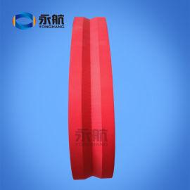 专业生产定制平面开V槽牵引机皮带 牵引机皮带定制