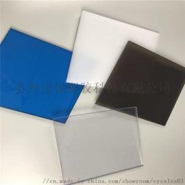 专业承接全国各地PC塑料板(卷)加工 pc板折弯