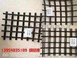 土工合成理事单位 塑料土工格栅、钢塑格栅、土工布