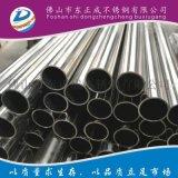 304不鏽鋼裝飾管生產廠家