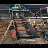 刮板机厂家 生物质刮板上料输送机 六九重工 爬坡式