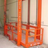 深圳液压货梯厂YYHT型罗湖液压升降货梯无机房货梯