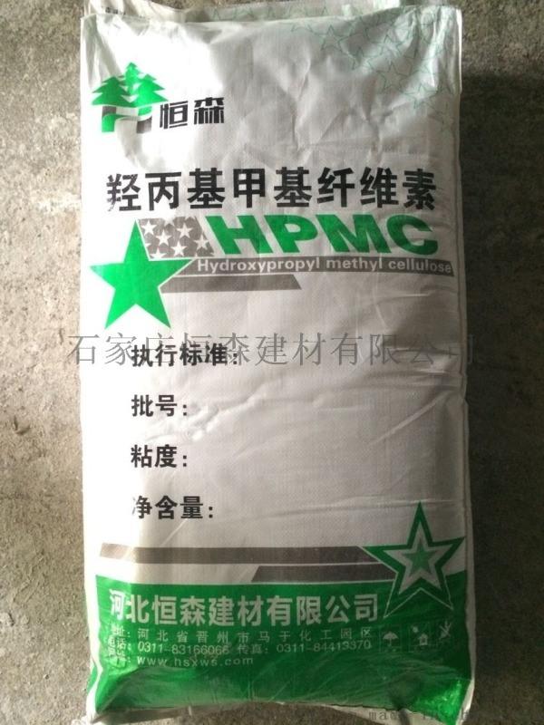 广东省羟丙基甲基纤维素/深圳HPMC厂家直销