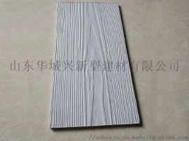 山东木纹水泥板的生产厂家