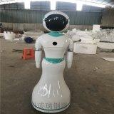 廣東玻璃鋼機器人外殼雕塑廠家生產體檢機器人外殼雕塑